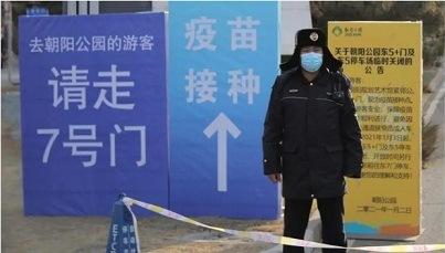 ACTÚAN CON RAPIDEZ…China cierra una ciudad de 11 millones de habitantes tras más de cien casos
