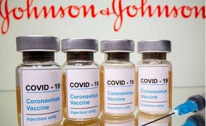 Johnson & Johnson pide autorización en EU para su vacuna contra covid