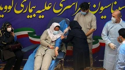 """Presidente iraní advierte sobre """"cuarta ola"""" de Covid-19 en su país"""