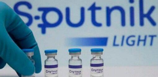 COVID: Presentan solicitud a Cofepris para aprobación de vacuna Sputnik Light