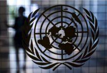 Demanda ONU a Cuba liberar a manifestantes