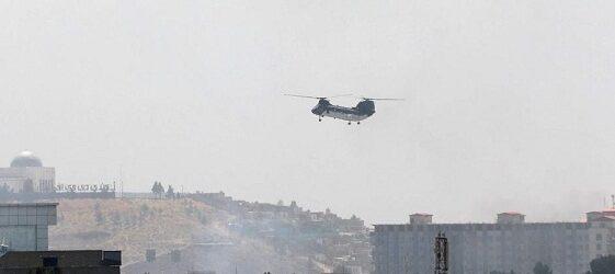 EU dice que el aeropuerto de Kabul está bajo ataque tras la entrada de talibanes