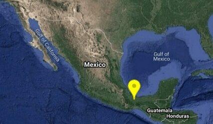 Tiembla en el estado de Veracruz