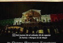 Ayuntamiento de Córdoba proyectará video mapping México Nace en Córdoba durante este fin de semana