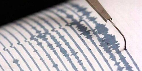 Fuerte sismo de magnitud 4.9 despierta a Veracruz