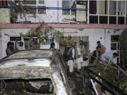 "EU admite ""trágico error"" que mató a 10 civiles inocentes en Afganistán"