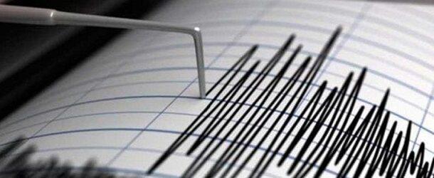 SSN registra sismos en Baja California Sur y Guanajuato